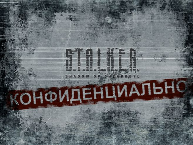 stalker_shadow_of_chernobyl-23