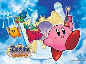 Kirby & the Amazing Mirror