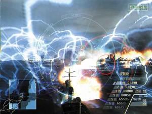 Naval Ops: Warship Gunner